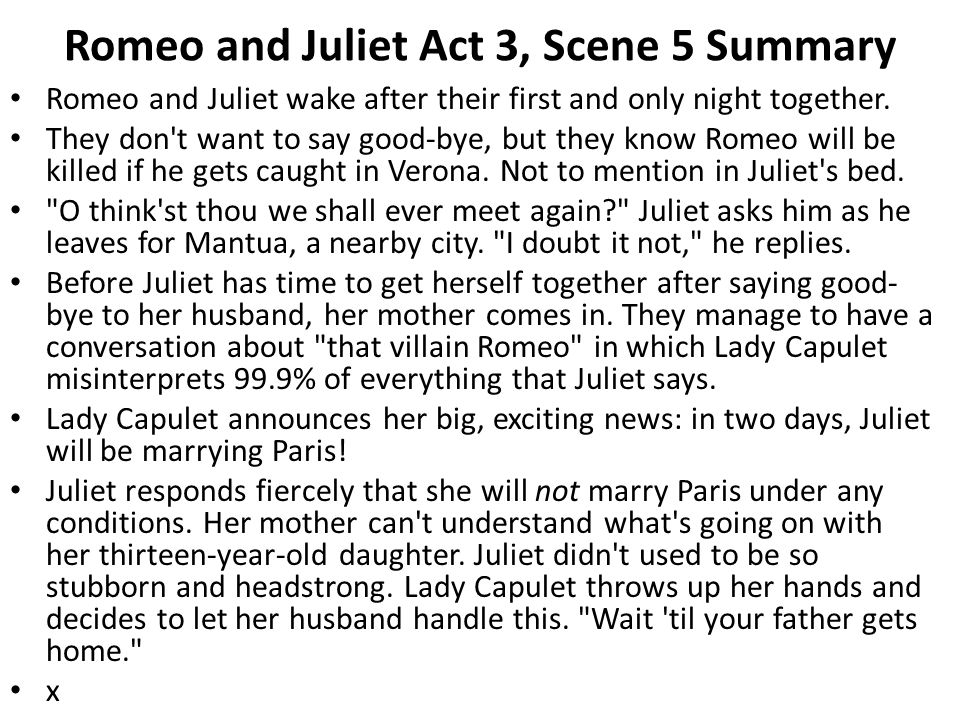 romeo and juliet marriage scene essay Essays and criticism on william shakespeare's romeo and juliet scene i, romeo demonstrates his belief in and his quick agreement to preside at the marriage.