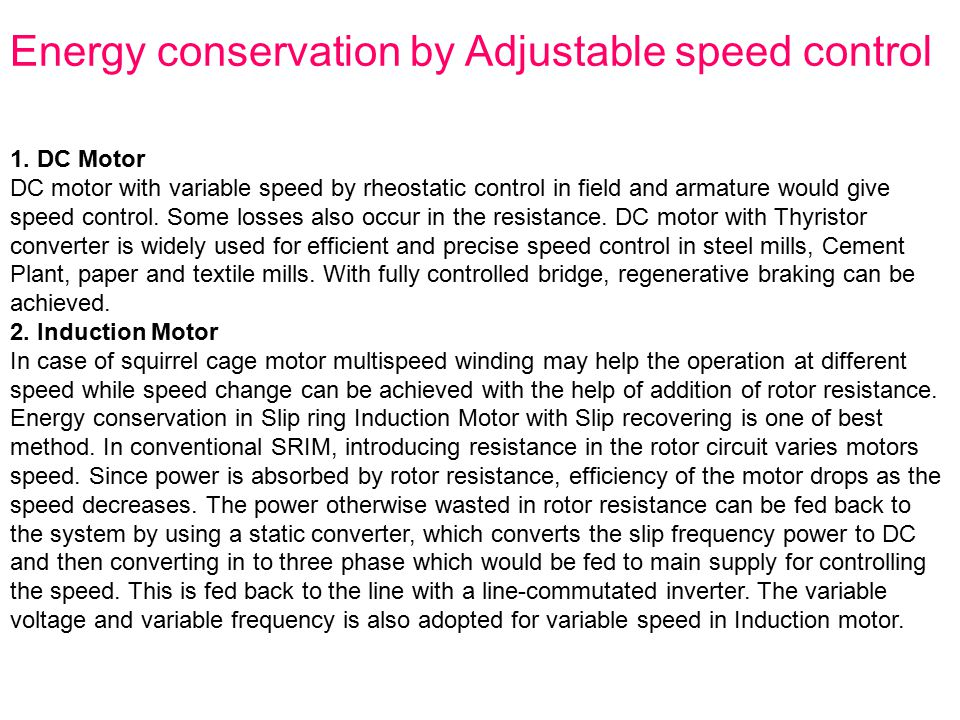 Energy management and conservation ppt video online download for How to vary the speed of a dc motor