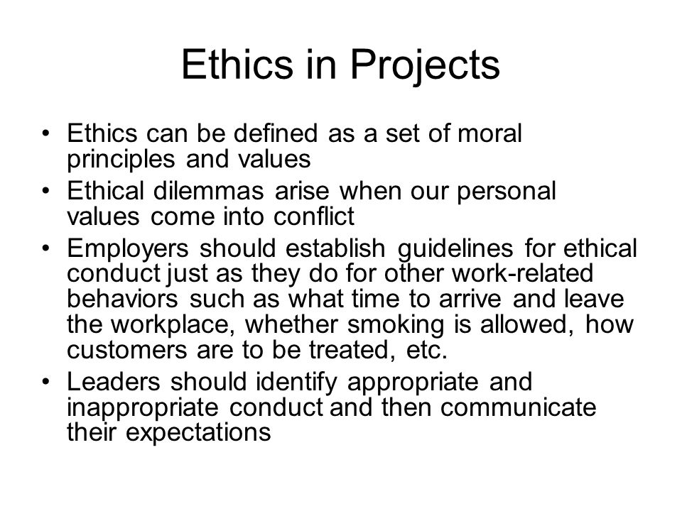 ethical dilemmas of an information technology Free essays on case study ethical dilemmas in information technology for students use our papers to help you with yours 1 - 30.