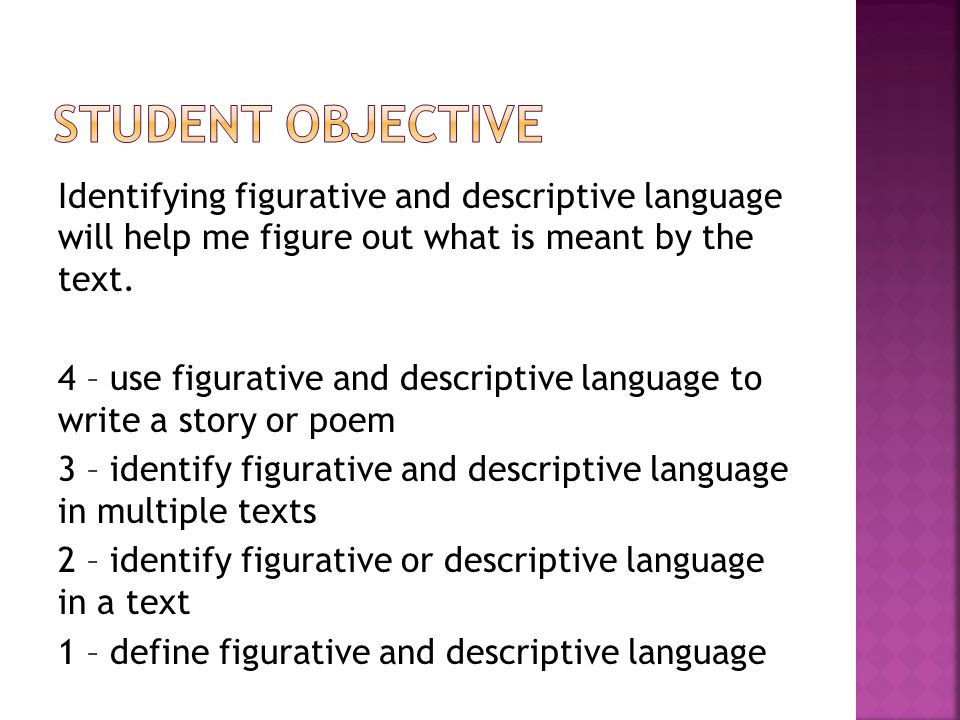 using language to describe allegorical figures essay Help your child write a descriptive essay in every grade and learn tips on how to write a descriptive essay use descriptive and figurative language do any paragraphs confuse more than describe does the word choice and figurative language involve the five senses and convey emotion and.
