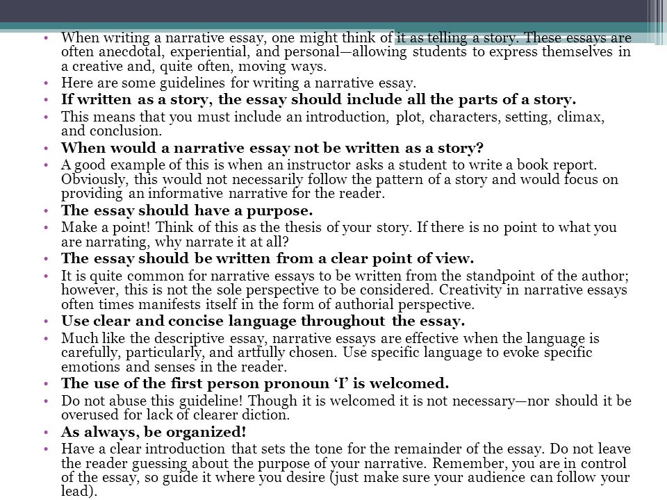 narrative essay order