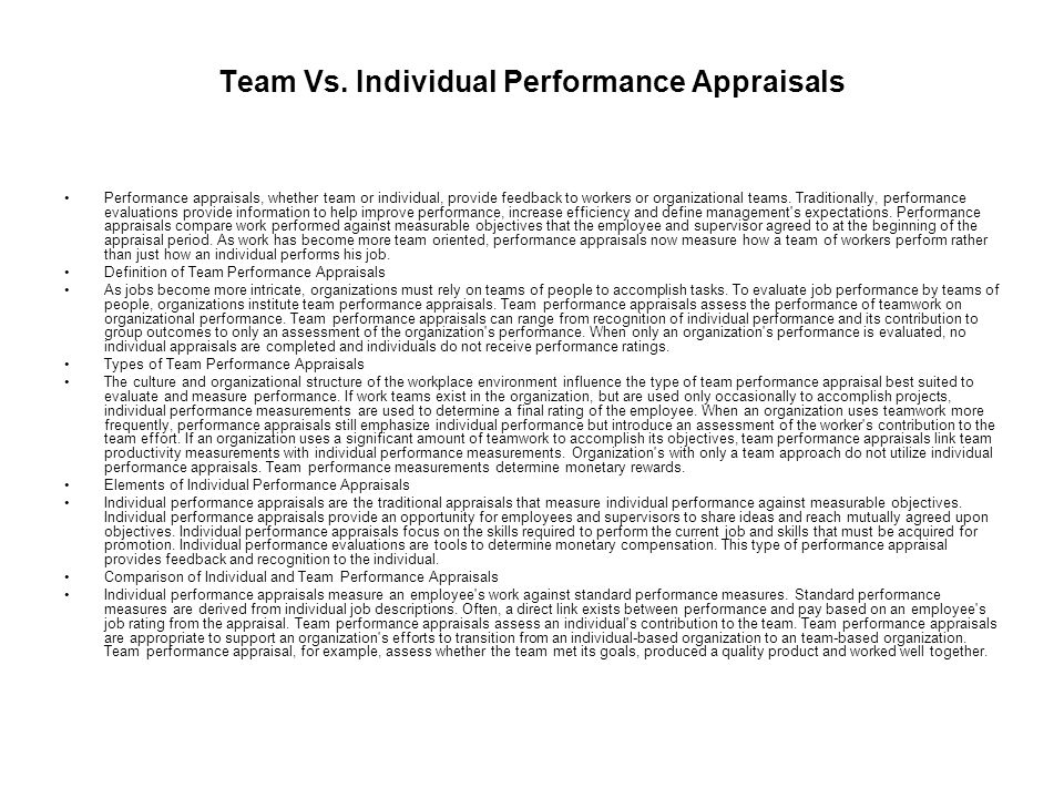 assessment of employee motivation toward organization One of the most common themes in performance appraisals focuses on employee attitude unfortunately, much of the feedback concerning work attitude is marginally useful at best.