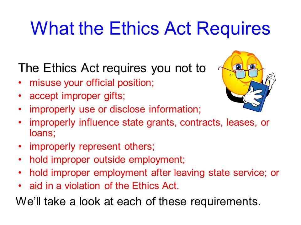 What the Ethics Act Requires