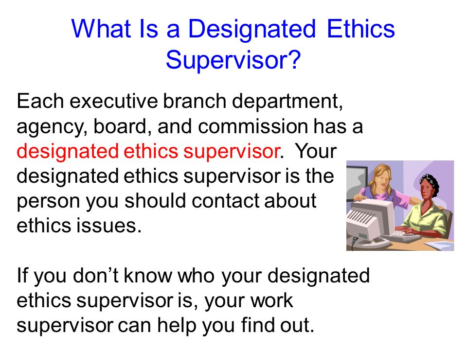 What Is a Designated Ethics Supervisor