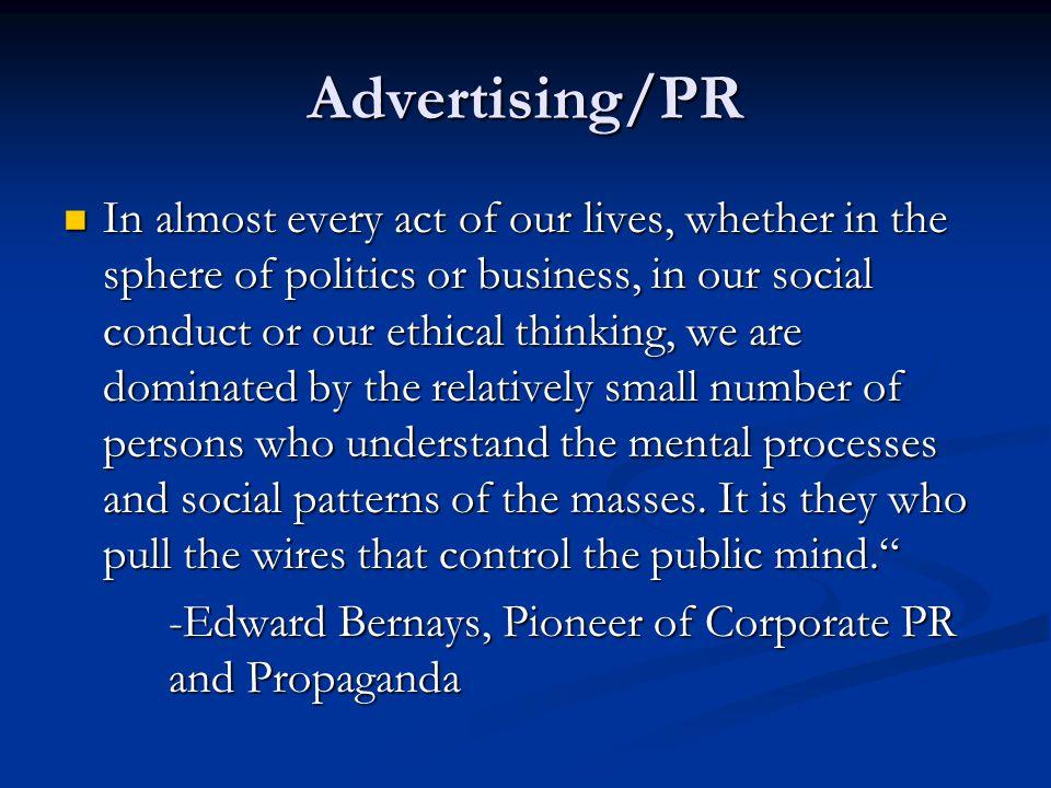 Advertising/PR