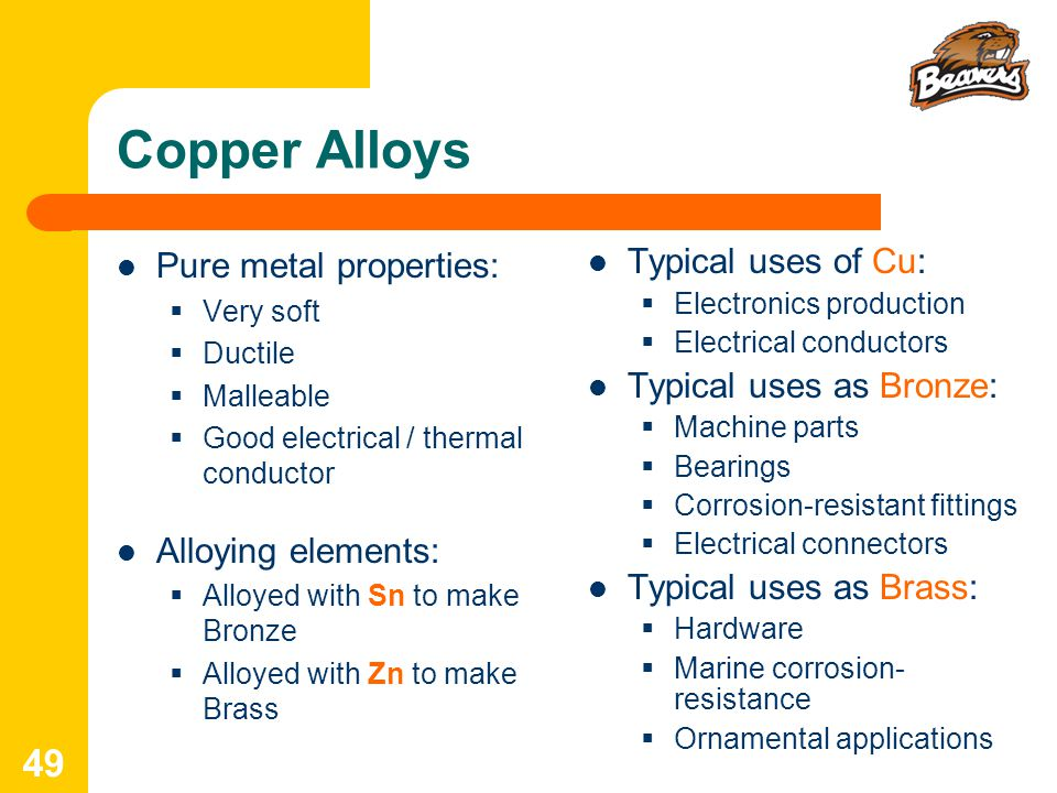 Ie materials manufacturing processes ppt video