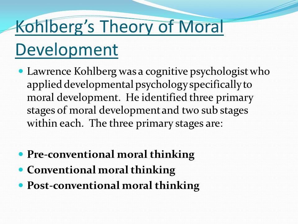 kohlberg s stages of moral development essay Kohlberg's theory of moral development essays: over 180,000 kohlberg's theory of moral development essays, kohlberg's theory of moral development term papers, kohlberg's theory of moral development research paper, book reports 184 990 essays, term and research papers available for unlimited access.