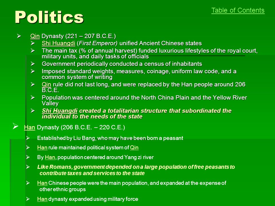 politics in han china imperial rome Political control is given to influential people with power the political system of imperial rome is similar to the one of han china in that they were both an absolute monarchy, and emperors were in complete control.
