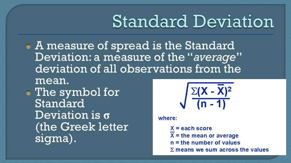 how to find average deviation of a data set