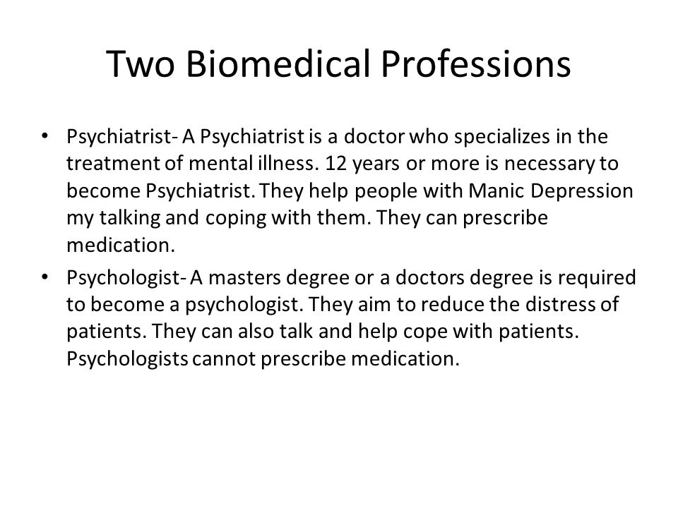 Two Biomedical Professions