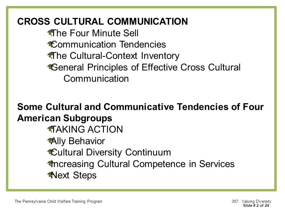 the role of cross cultural communication competence Ing the role that general cultural dimensions play in the communication process gudykunst communication competency occurs during conflict episodes in the.