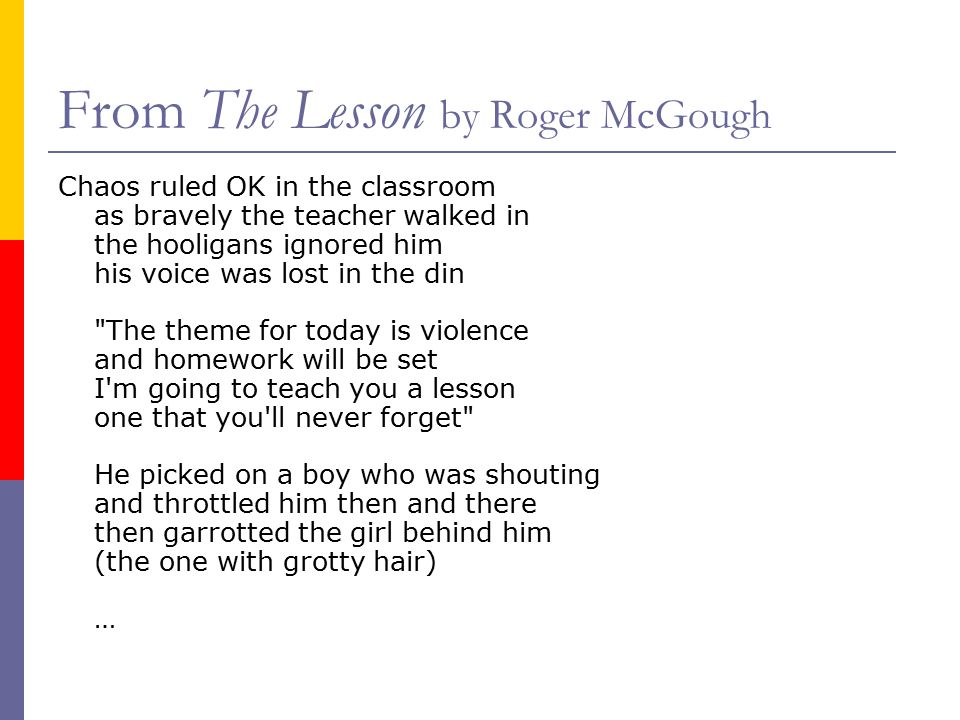 roger mcgough poems
