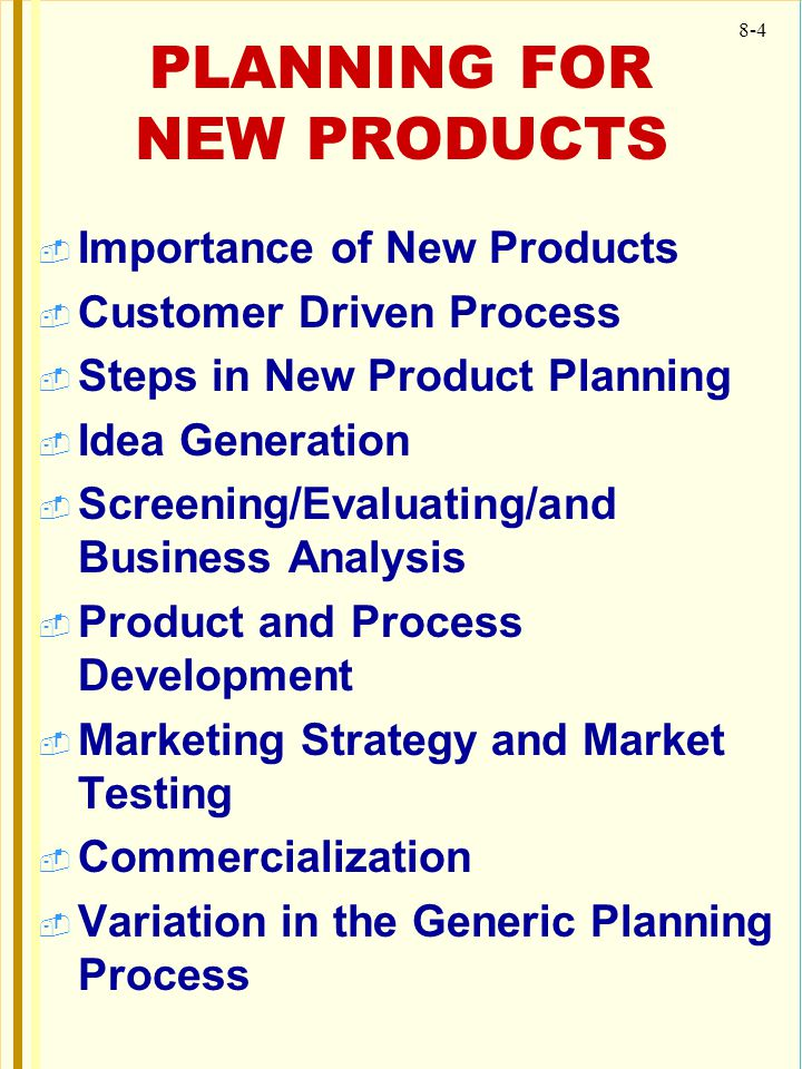 Mcgraw hill irwin 2006 the mcgraw hill companies inc for Product development inc