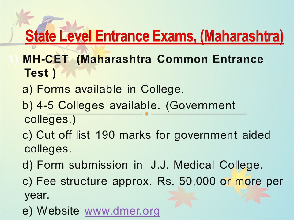 dmer list of medical colleges