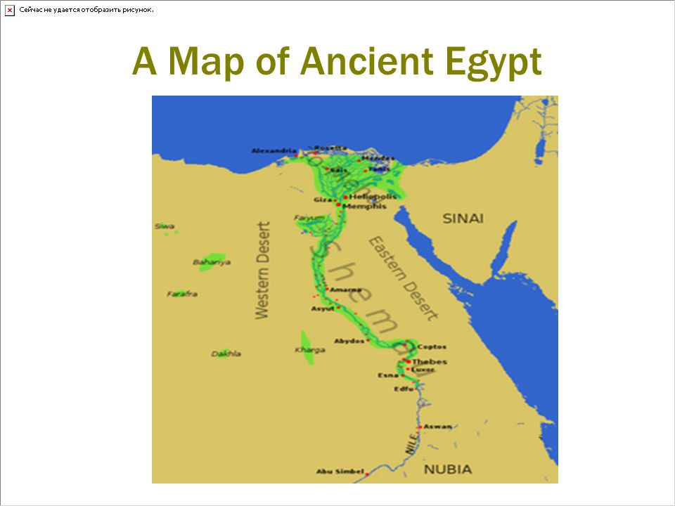 Ancient Egypt Ancient Egypt Ppt Video Online Download - Map of egypt ancient