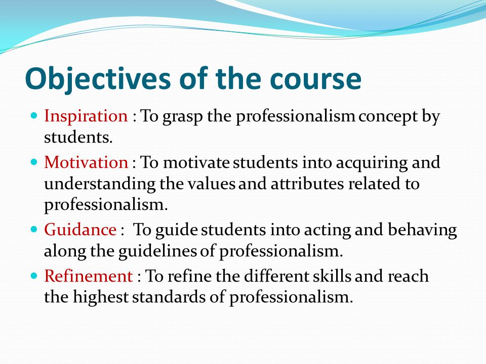 teaching profession key elements of professionalism and Key elements of professionalism and ethics there exists much literature that discusses whether teaching could be classed as a profession, as opposed to being compared to a technical trade.