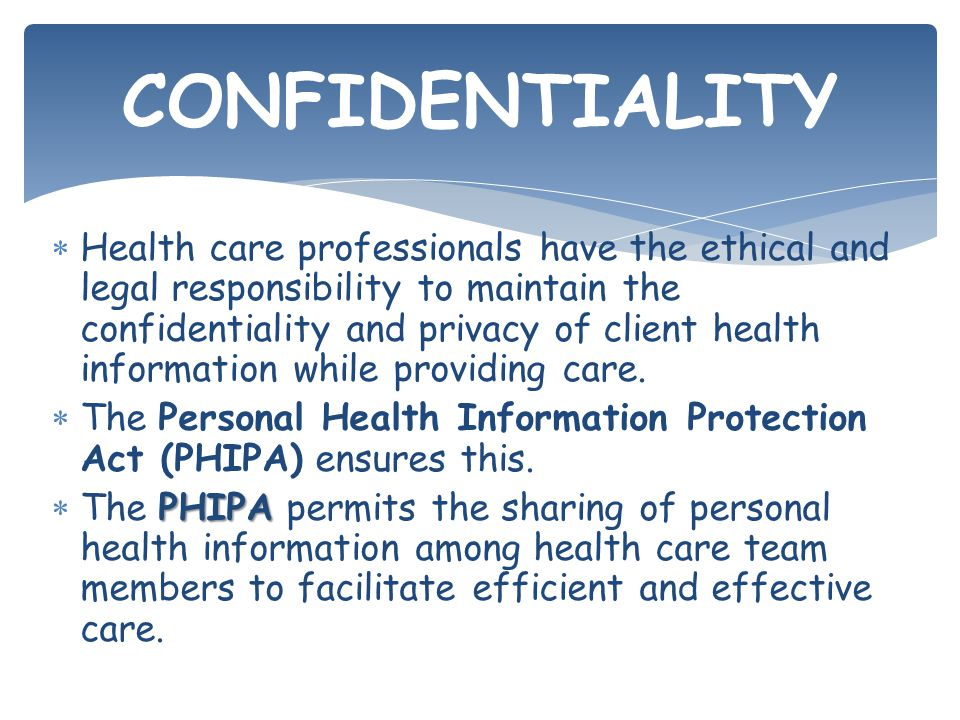The Difference Between Confidentiality and the Attorney-Client Privilege