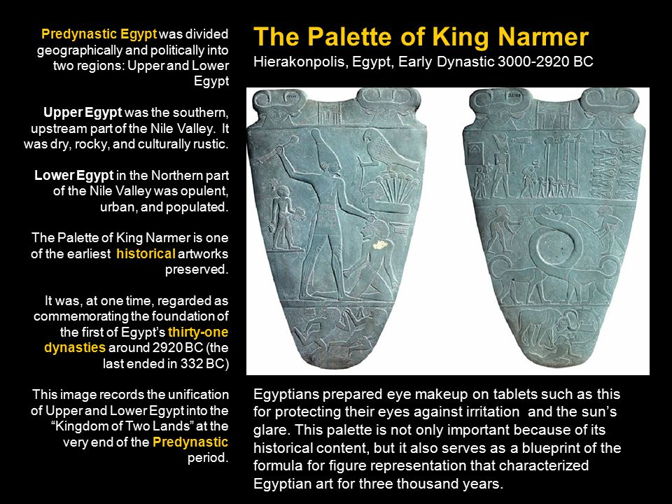 the importance of king narmers palette to egypt Narmer palettecommemorationthe narmer palette commemorated king narmer's victory over ten enemies of egypt some time during dynasty 0 (3200–3100 bce) though.