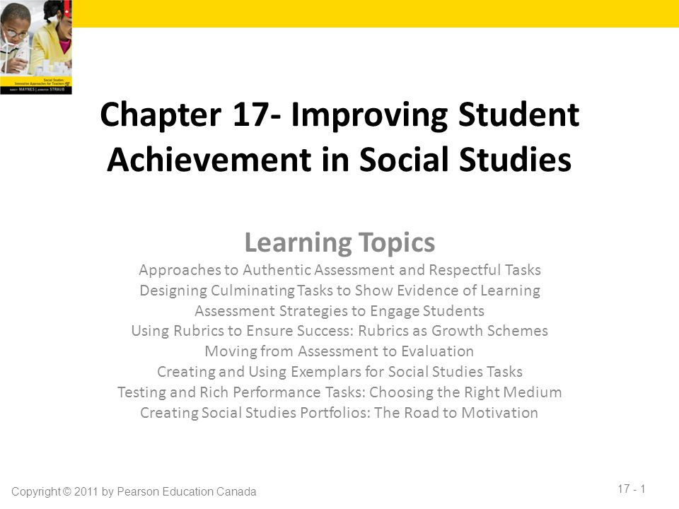 strategies to improve student achievement and performance education essay Policies on student achievement by examining over 200  based on the  performance level of the closed school the  a way to increase student  achievement.