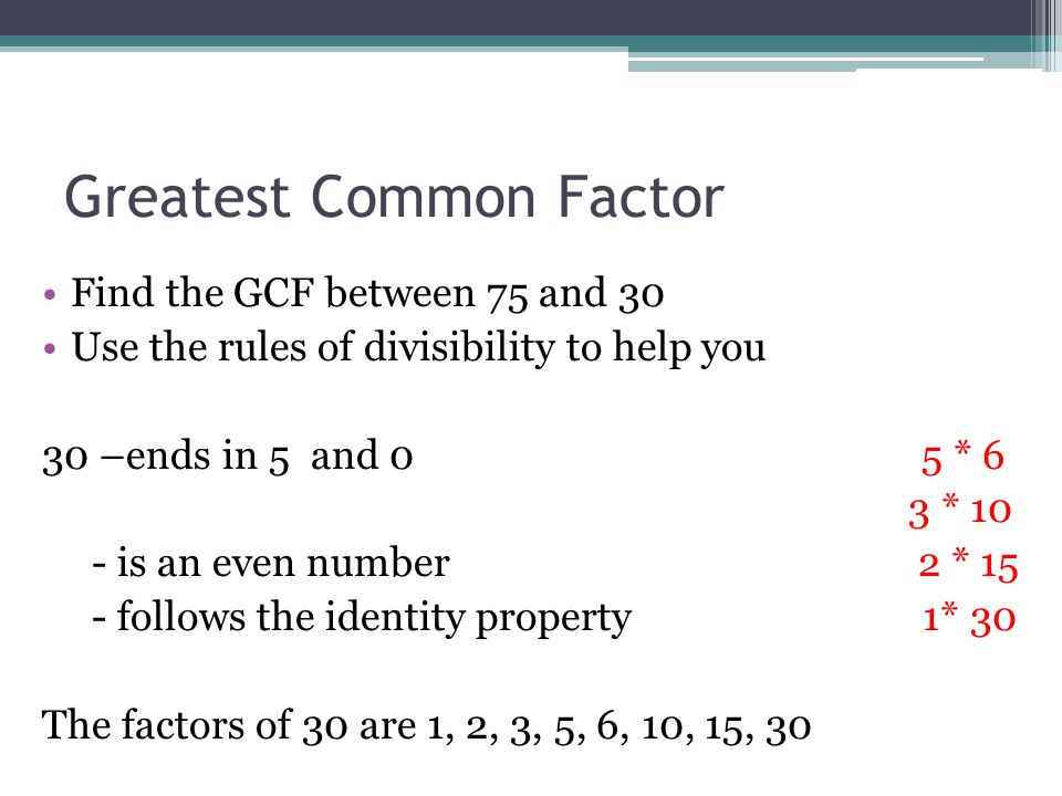 how to find the greatest common factor between two numbers