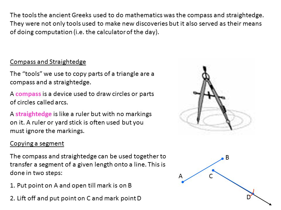how to draw a line segment with a compass