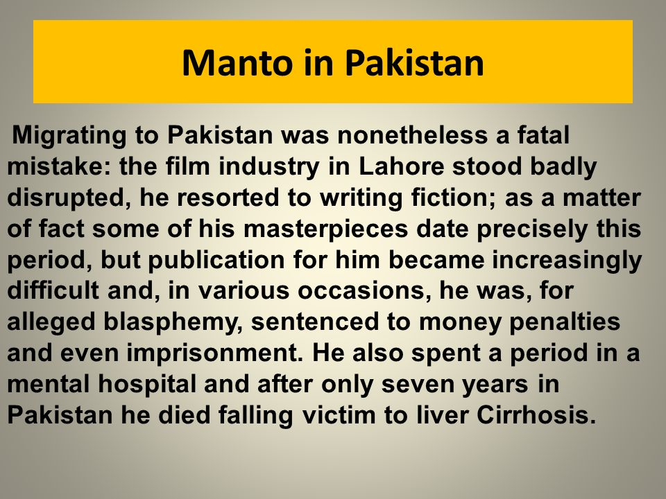 Manto in Pakistan