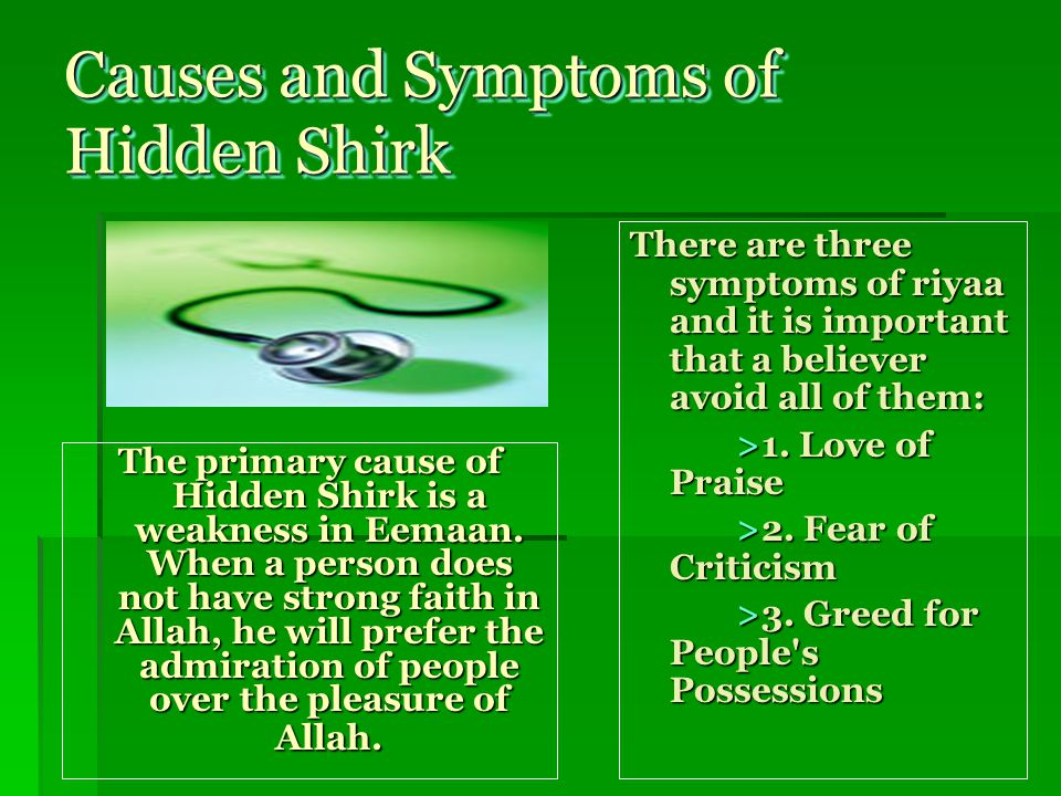 Causes and Symptoms of Hidden Shirk