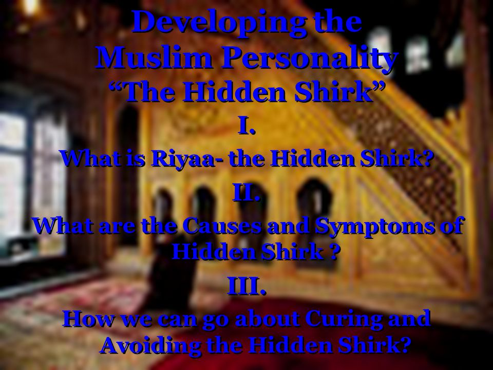 Developing the Muslim Personality The Hidden Shirk