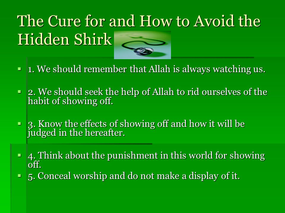 The Cure for and How to Avoid the Hidden Shirk
