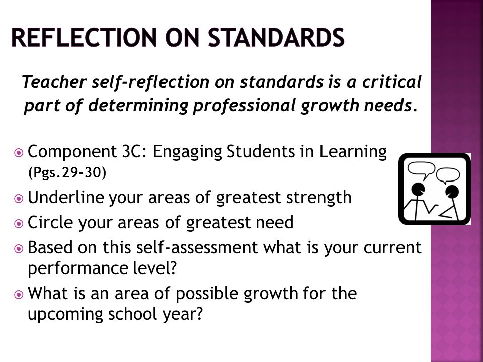Reflection on Standards