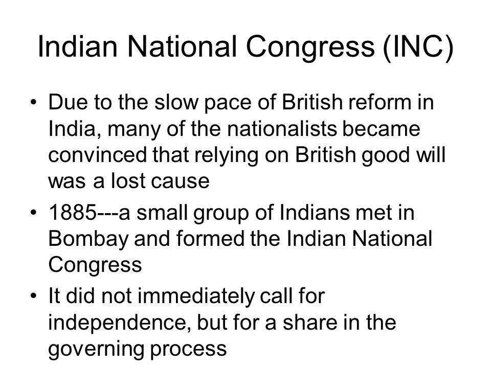 formation of indian national congress Allen octavian hume finally formed the indian national congress the first meeting was in december 1885 in bombay the first meeting was in december 1885 in bombay womesh chandra banerjee became the first president of indian national congress.
