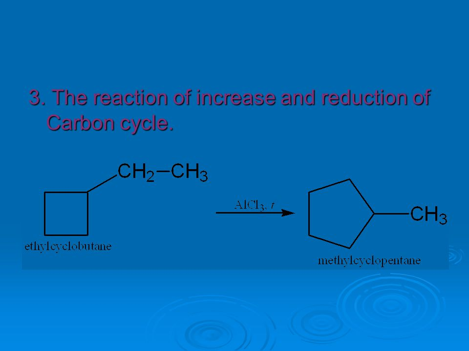 Reactionary ability of the saturated hydrocarbons (alkanes ... | 960 x 720 jpeg 37kB