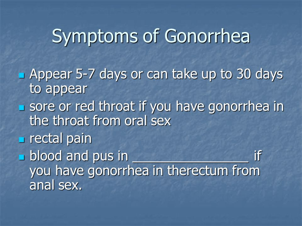 What does gonorrhea feel like