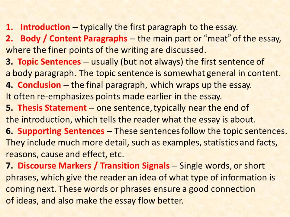 good hooks for essays about symbolism In literature, authors often utilize symbolism, using something tangible or even a person to represent an idea to write an essay about symbolism in a poem or a story, you must first identify what has symbolic meaning the symbol will be one of three types: archetype, universal or contextual once.