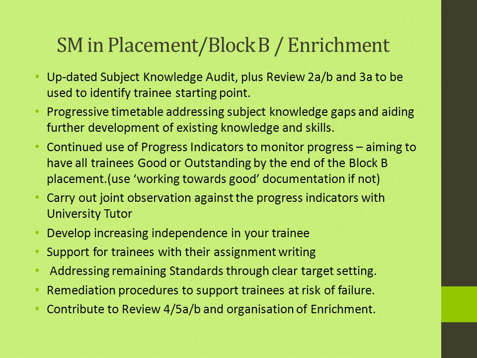 SM in Placement/Block B / Enrichment