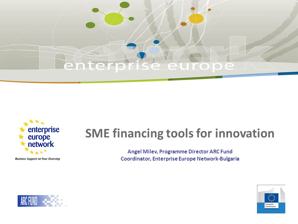 SME financing tools for innovation