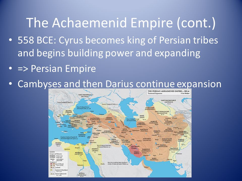 "the rise of achaemenid empire history essay Commerce ii in the achaemenid period history of the persian empire  ""essay on overland trade in the first millennium bc,"" journal of cuneiform."