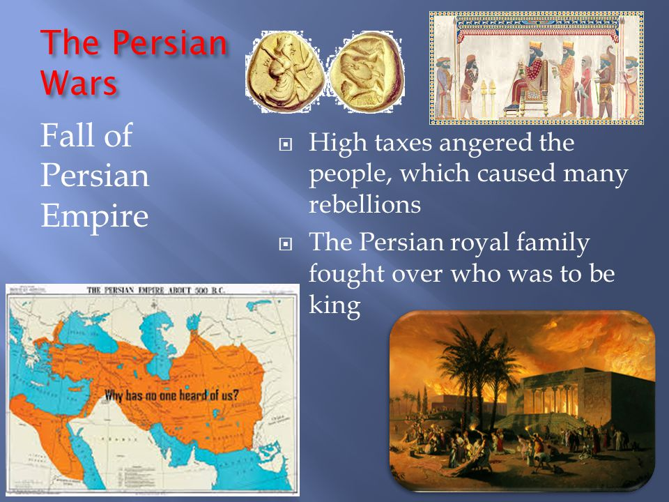 development of persian empire Roman emperor theodosius i and shapur iii of persia agree to formally divide armenia between the eastern roman (byzantine) empire and the sasanian.