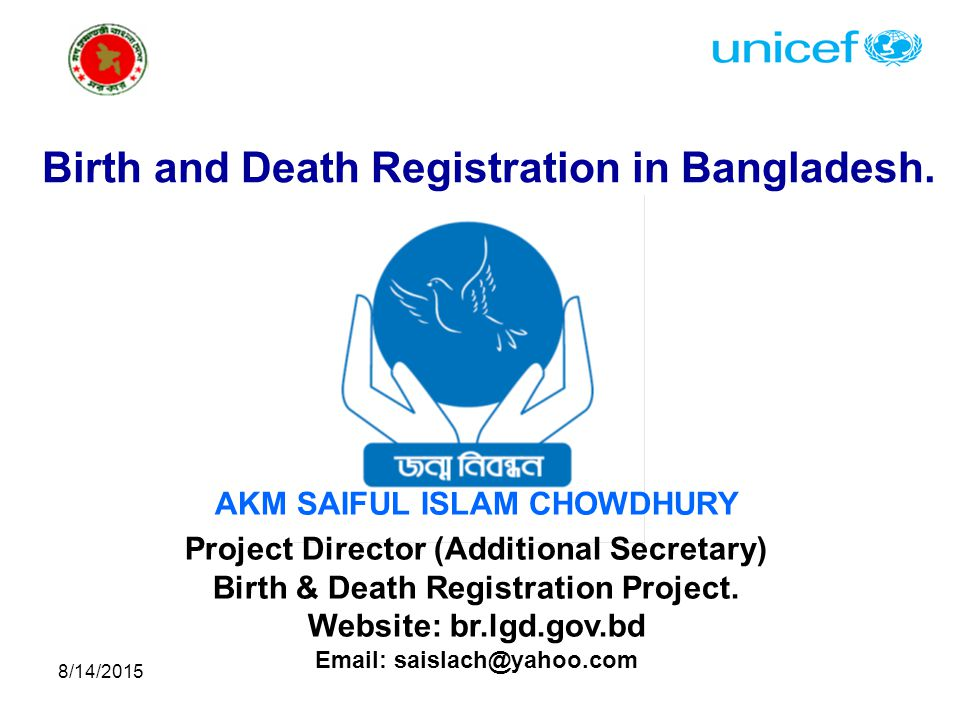 Birth and Death Registration in Bangladesh. - ppt video online download