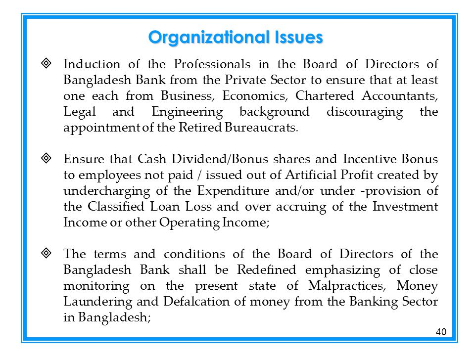 organizational culture of private bank in bangladesh Internship report on bank bank alfalah is a private bank providing financial foreign branches out of which five branches are in bangladesh and two in.