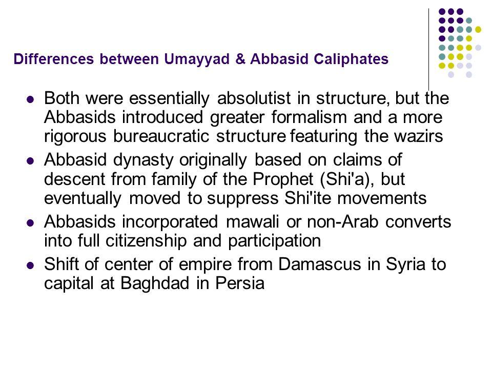 umayyad and 'abbasid caliphates Umayyad caliphate yazid ii 102-106 ah (720 ad - 724 ad) umayyad caliphate hisham ah 105-125 (724 ad - 743 ad) umayyad caliphate.