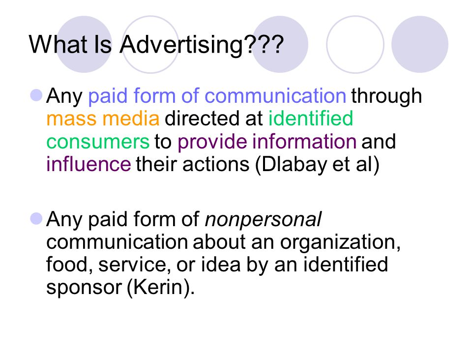 what is an advertisement
