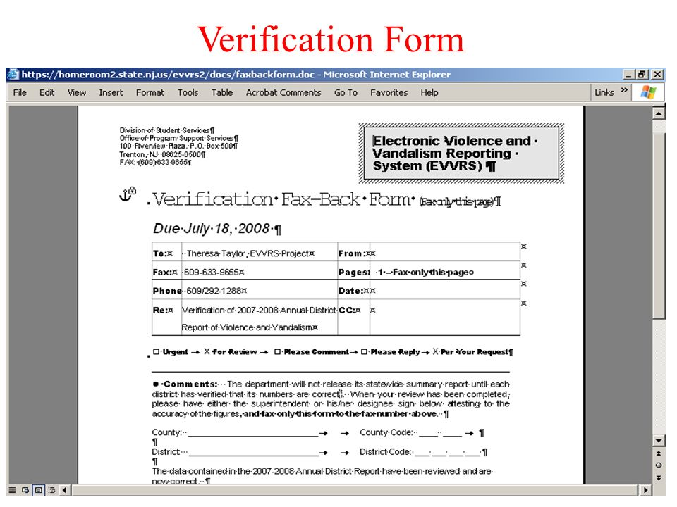 Verification Form
