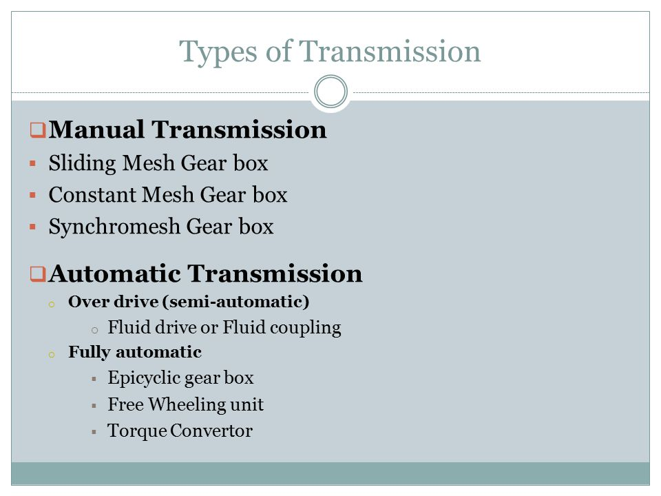 automatic transmission fluid in manual