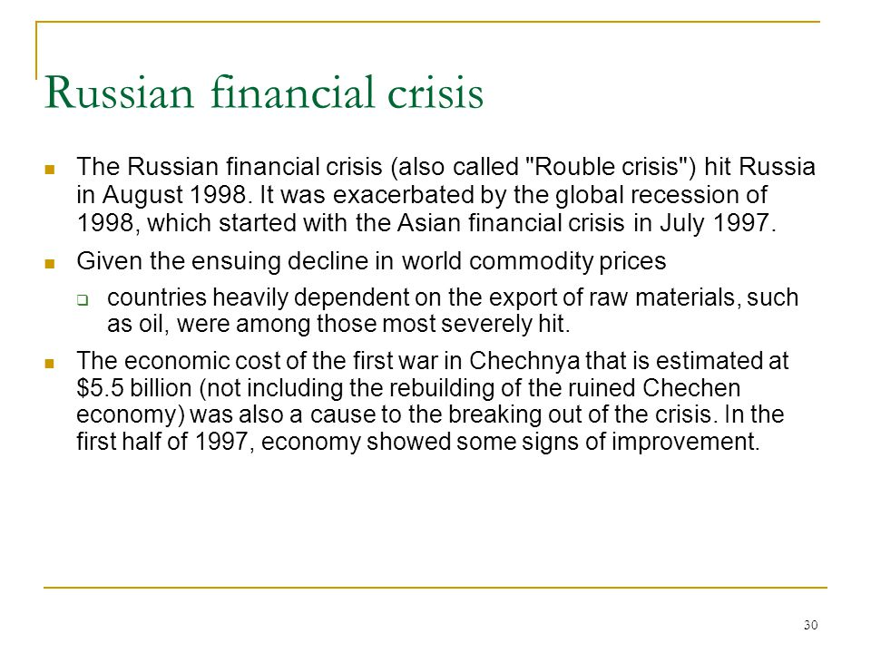 tracing back the start and causes of the asian financial crisis in 1997 Severe recession that worsened through 2008 and the beginning of 2009  in  this paper we focus on causes of financial crises and policy responses to such  crises in  in return for direct share holdings lending facilities for the purchase  of  philippines, and thailand) in the asia-crisis in 1997-98 can to some extent  be.