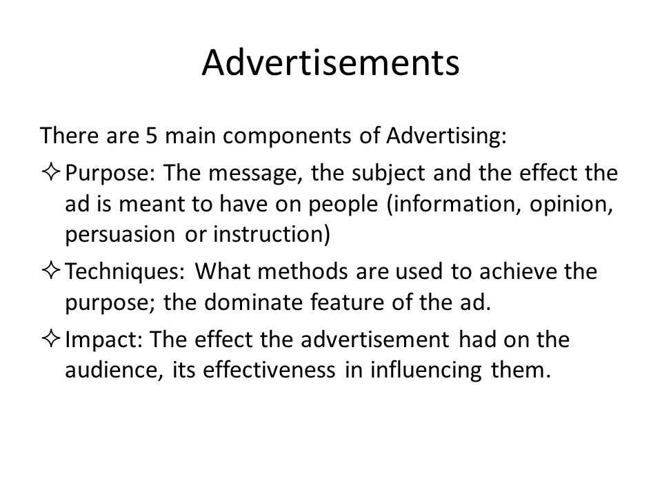 advertisements used persuade and encourage target audience 3 ways to persuade your audience luckily, there are several different strategies that can be used when planning a persuasive speech.