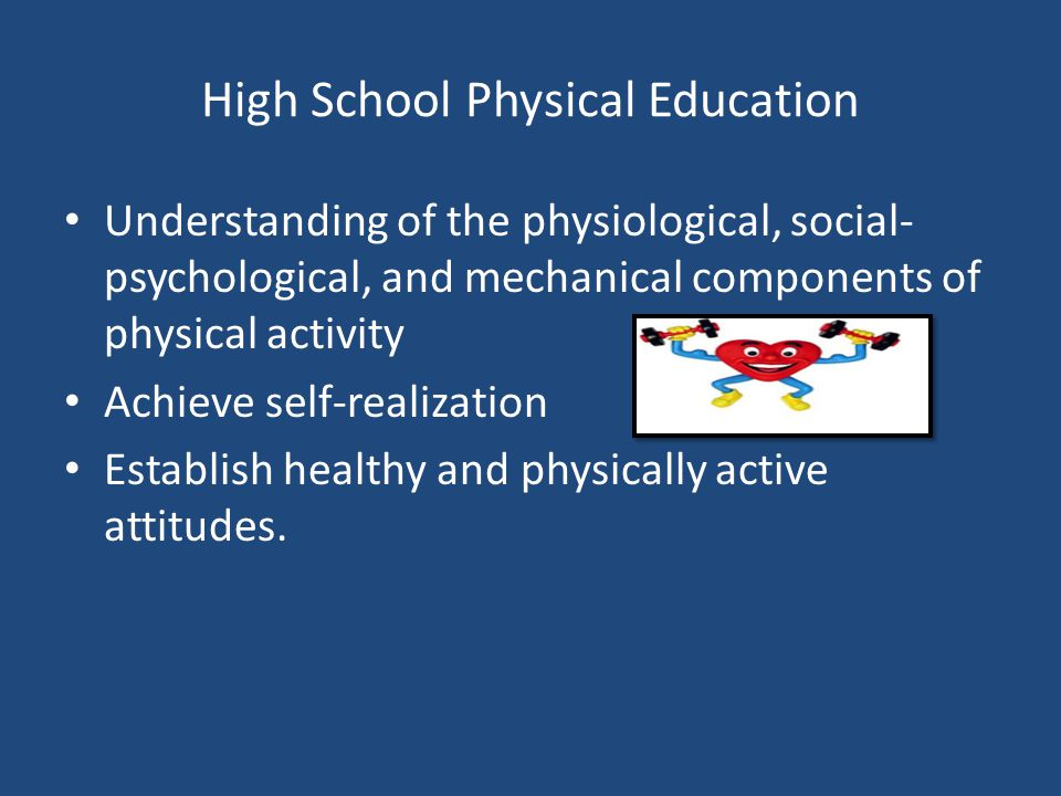 disadvantages of physical education At a time when the media is full of references to rising levels of childhood obesity and diabetes, the debate over mandating physical education classes in elementary, middle, and high schools is a.