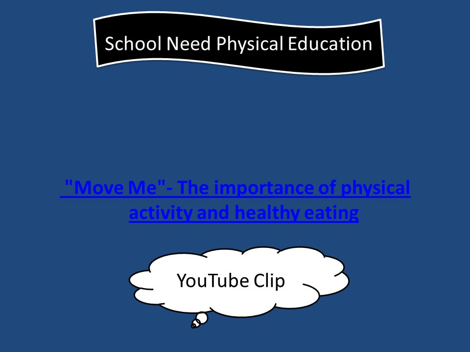 School Need Physical Education