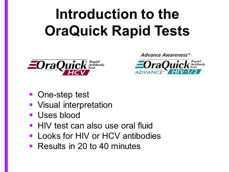 how to read hiv rapid test results