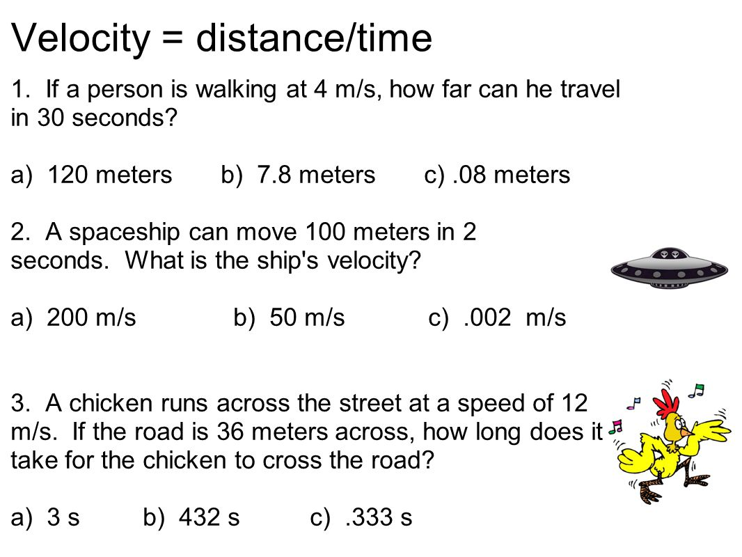 How Far Is A Meter : Motion ppt download